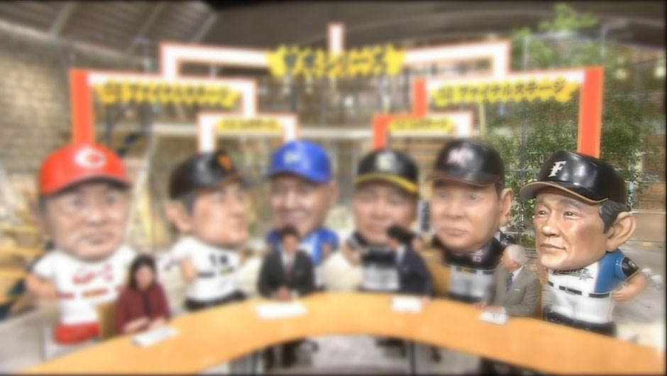 報道ステーション 栗山監督