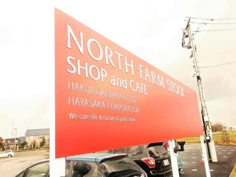 NORTH FARM STOCK
