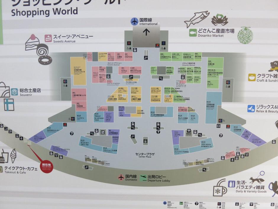 新千歳空港 マップ