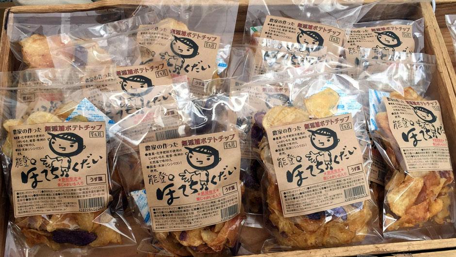 合同会社菜友館、代表の松村博行さん。「能登ポテチくだい」