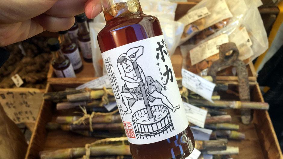 上樫森(かみかしもり)農園、代表の田波憲二さん。「世にも希少なサトウキビ蜜『ボカ』」。