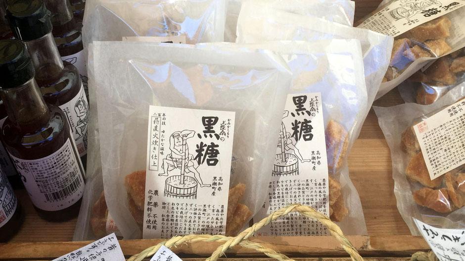 上樫森(かみかしもり)農園、代表の田波憲二さん。「黄金色が語る『黒糖』」。