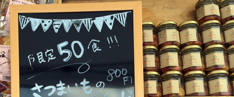 合同会社菜友館、代表の松村博行さん