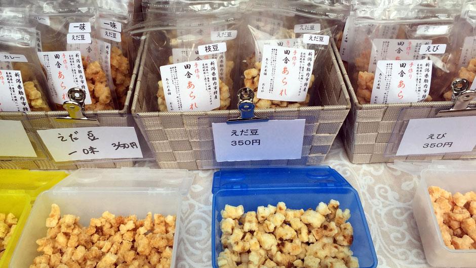 「Vege&Fork Market」(神奈川県川崎市麻生区)で出会った、あられ本舗おもやの、高橋重光さんです。「田舎あられ」思わず、手を伸ばしたくなってしまう。