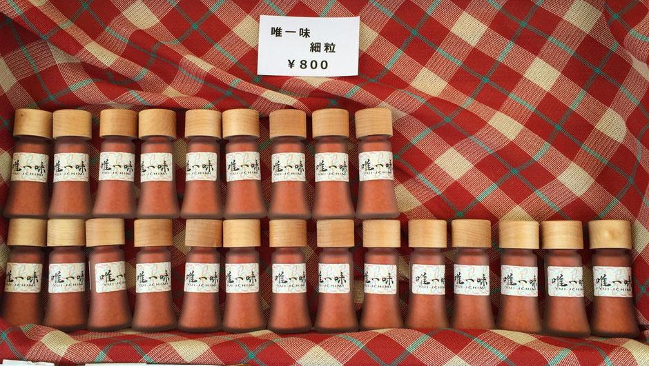 Farm of Frost、代表の宮﨑可奈子さん。「唯一味」日本の唐辛子の中で、最も辛いといわれる「熊鷹」という品種を使用している。ハンバーガーにかけても、肉のジューシーさに負けない美味しさを味わうことができる。