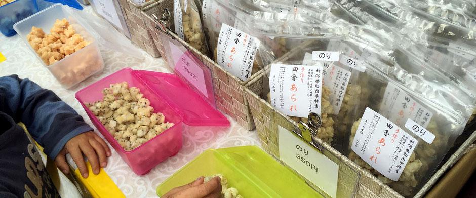「Vege&Fork Market」(神奈川県川崎市麻生区)で出会った、あられ本舗おもやの、高橋重光さんです。