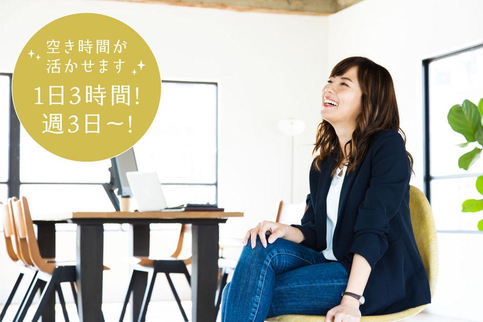 コールセンター事務スタッフのイメージ写真