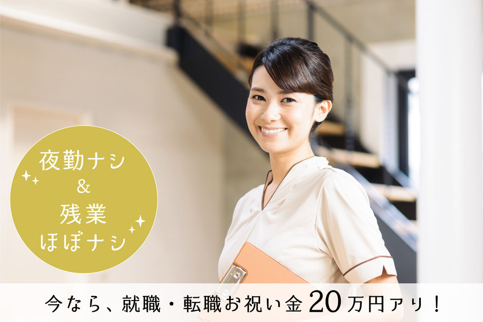 カルテを持って微笑む看護師のイメージ写真
