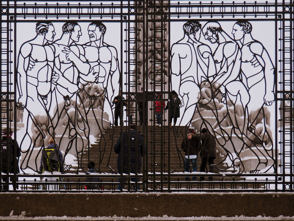 One of the eight wrought iron gates in the Forgner Park