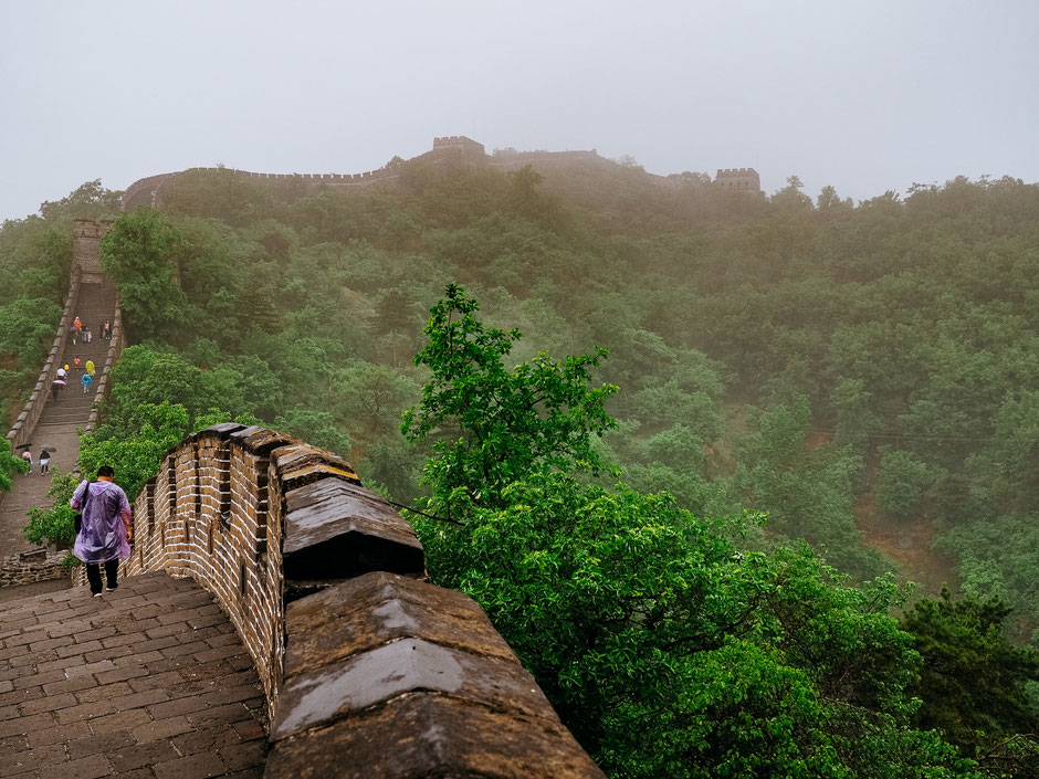 The walking path on top of the Wall