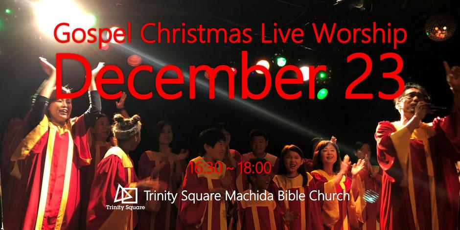 12月23日(日) ◆GospelChristmasLive 16:30~18:00[小石臨]