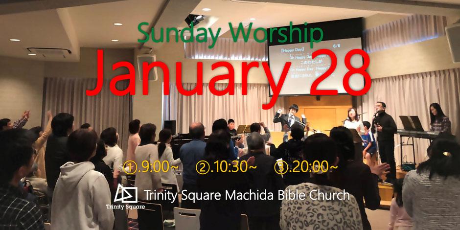 2018年1月28日(日) ①9:00~ ②10:30~ ③20:00~
