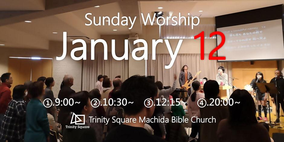 1月12日(日) ①9:00~[吉永咲栄] ②10:30~[吉永豊] ③12:15~[調整中] ④20:00~[吉永豊]