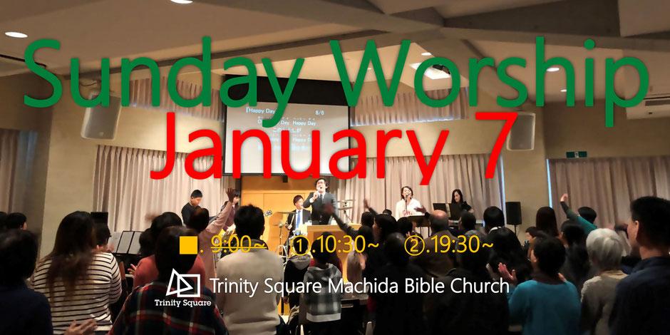 2018年1月7日(日) ◆9:00~(OFF) ①10:30~ ②19:30~