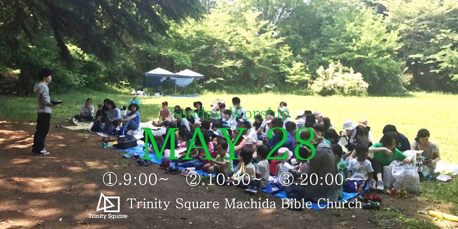 5月28日(日) ①一般礼拝9:00~ ②主日礼拝10:30~ ③最終礼拝20:00~