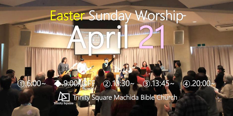 4月21日(日) ①6:00~ ◆9:00[OFF] ②10:30~ ③13:45~ ④20:00~