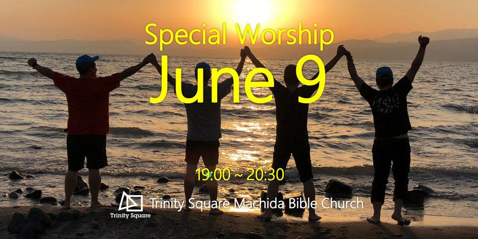 6月9日(土)『特別礼拝』19:00~ 講師:イムチャンピョ[順天純福音教会]牧師 岡本依子[ビジョンチャーチ]牧師