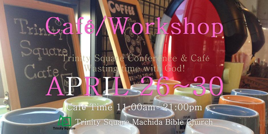 4月26日(水)~30日(日)Café オープン 11:00am~21:00pm