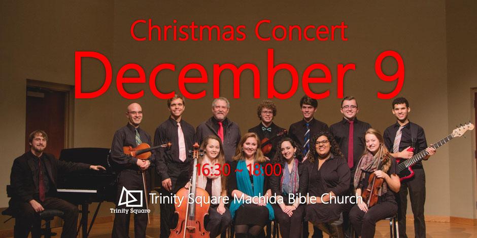 12月9日(日) ◆クリスマスコンサート16:30~18:00 出演:アドベントナウ