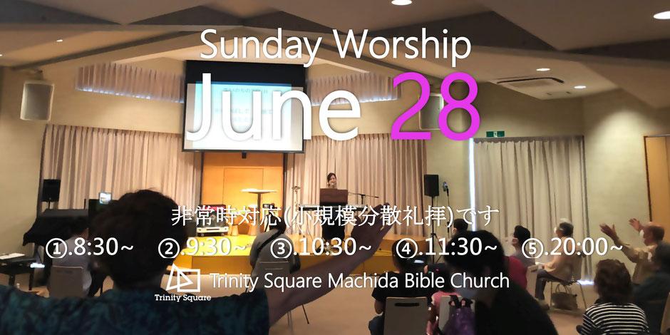 6月28日(日) ①8:30~ ②9:30~ ③10:30~ ④11:30~ ⑤20:00~