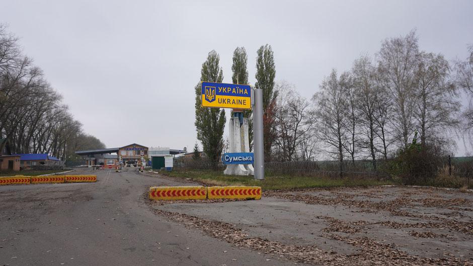 Grenzübergang Sudscha-Sumy-Route