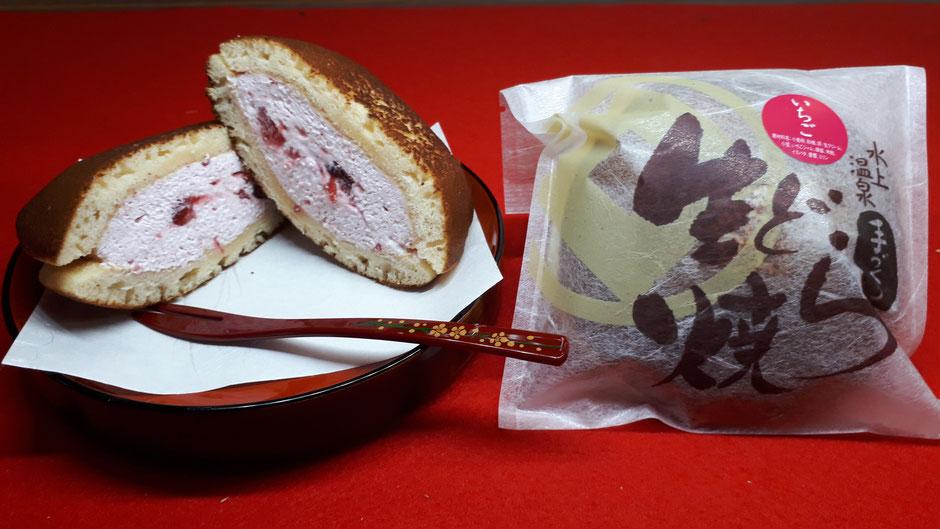 群馬県沼田市の新名物「生どら焼き」 生どら焼きの笛木製菓