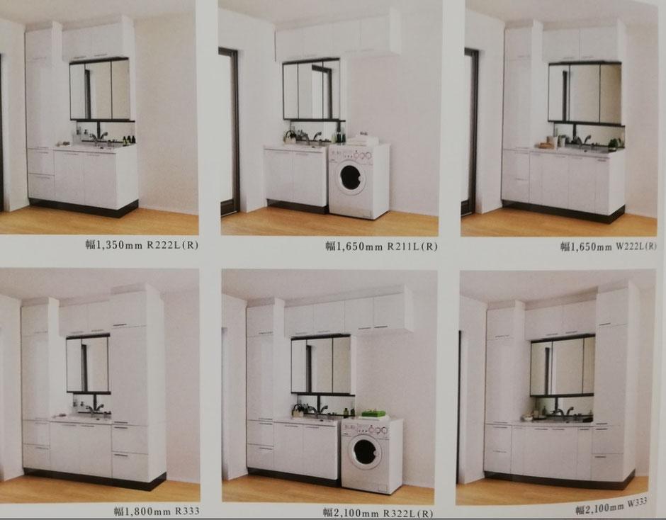 ↑洗面カウンターのパターン例