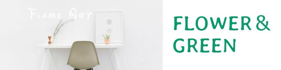 造花装飾 空間デザイン
