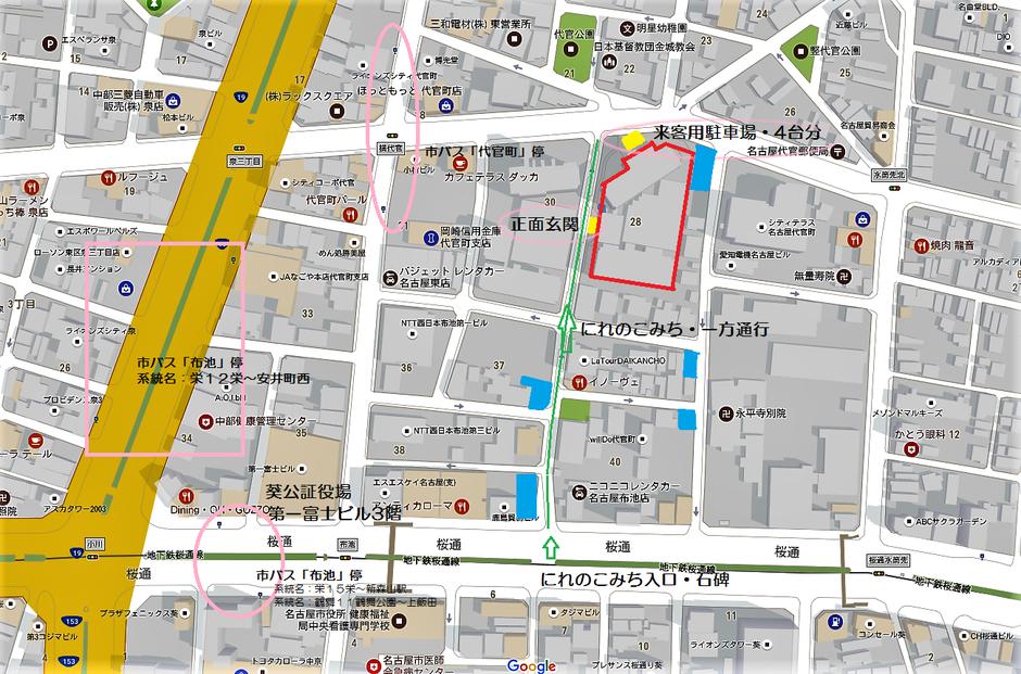 事務所周辺地図画像2