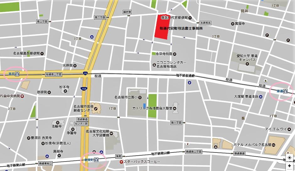 事務所周辺地図画像1