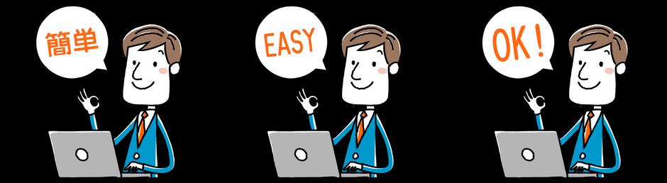 簡単 RPA 安い EzRobot 業務 自動化 業務自動化 Excel VBA