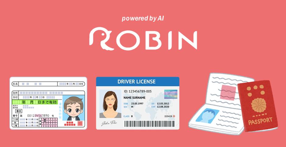 ROBINアプリ 身分証アップロード