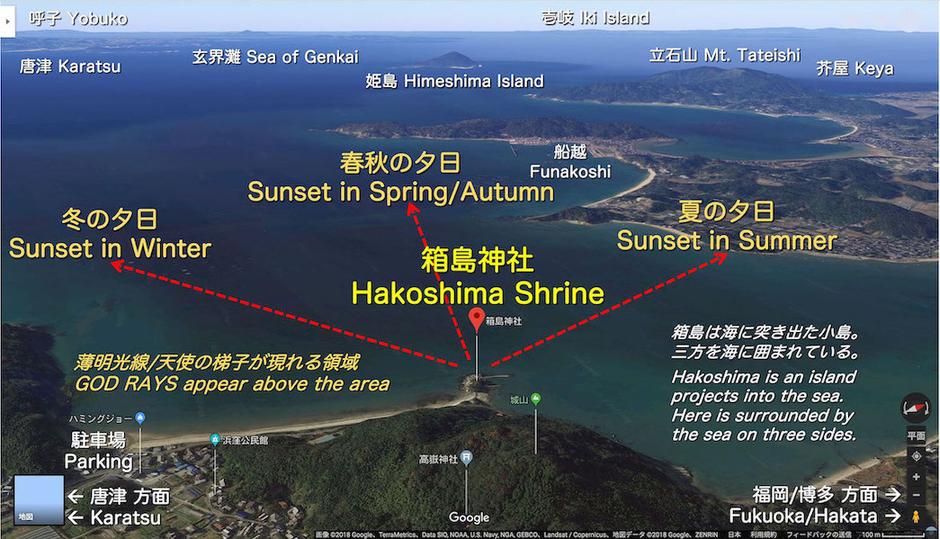 3D aerial view above Hakoshima Shrine in Fukuoka, Kyushu.