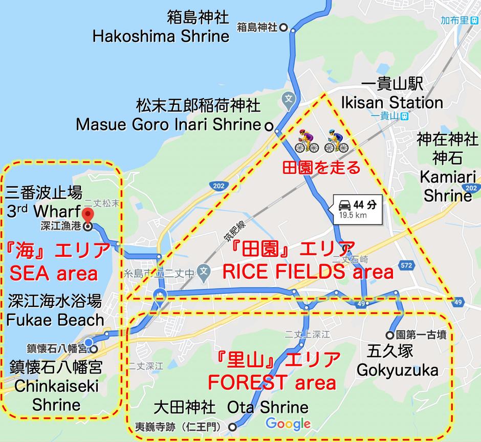 糸島の二丈サイクリングコース Cycling route / Biking course