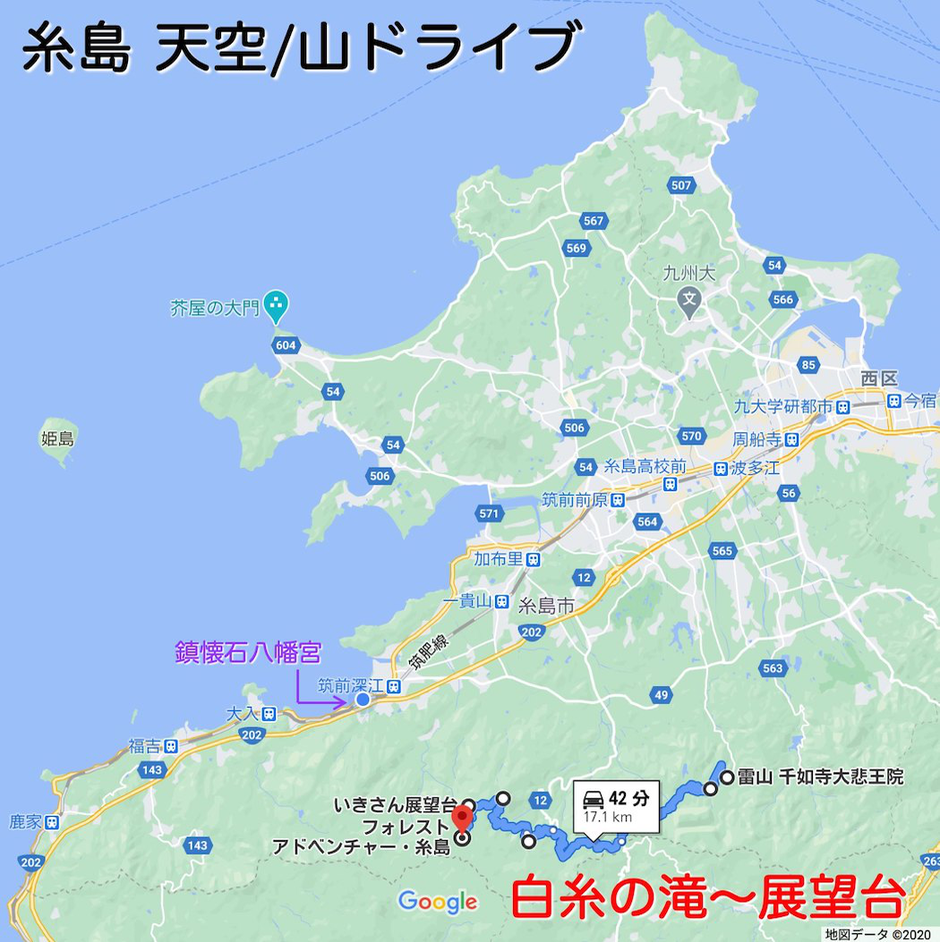 九州 福岡県糸島市、山ドライブコースの地図・行き方、観光マップ