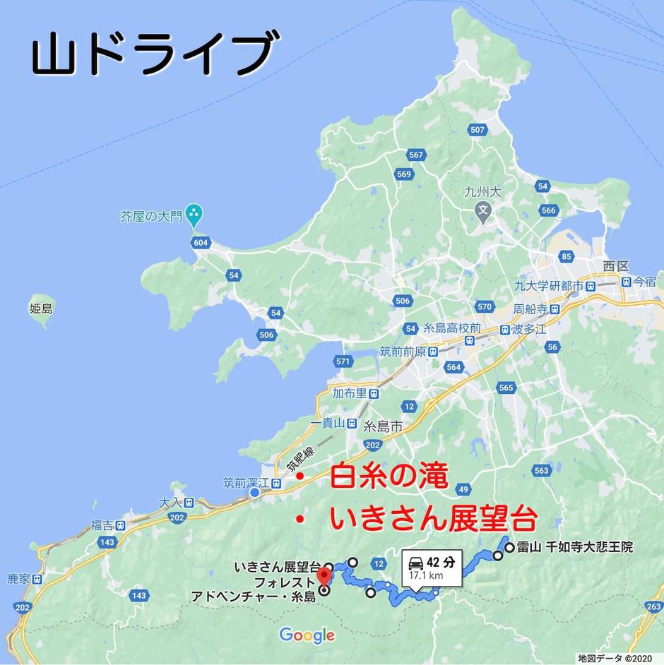 糸島市、山ドライブコースの地図・行き方、観光マップ
