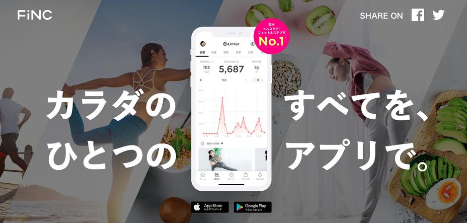 【2020年4月】ジャニオタにオススメのアプリ3選!これだけ入れておけば、オタ活が捗る!