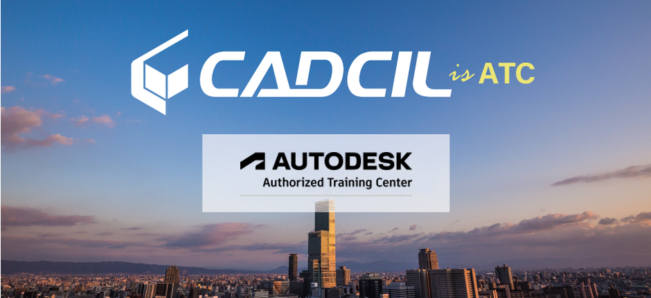 CADCIL is ATC Authorized Training Center