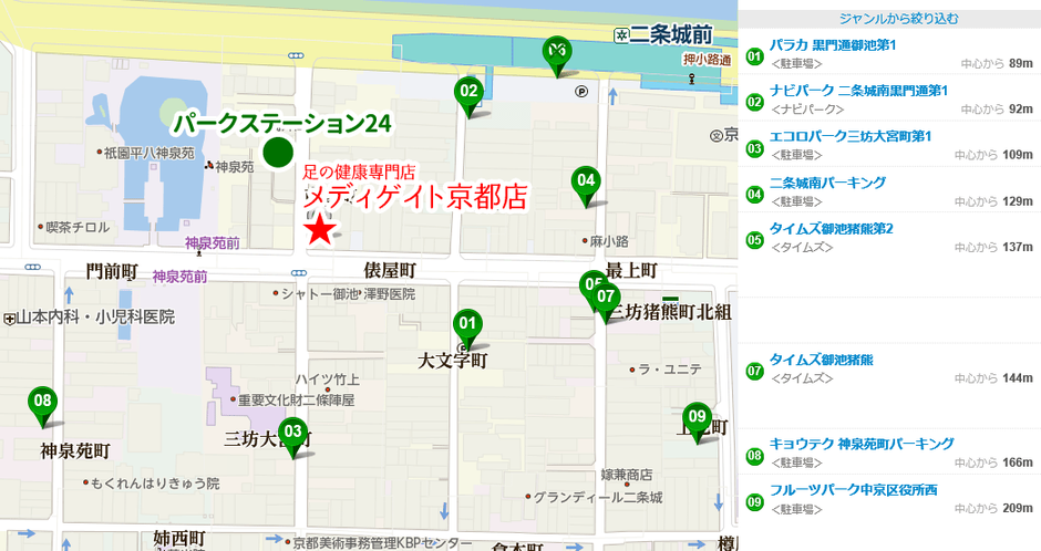 NAVITAIMEさんを参考にさせてもらいました。詳細は画像をクリック!(https://www.navitime.co.jp/maps/aroundResult?lon=135.74878&lat=35.011801&category=0805)