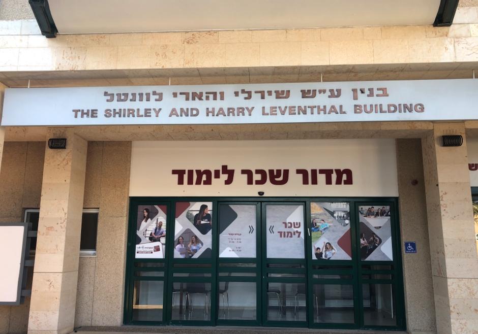 Parental alienation parent-child reunification interventions in Israel Benjamin Bailey & Inbal Kivenson Bar-On