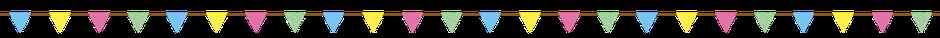 罫線:フラッグガーランド/三角連続旗