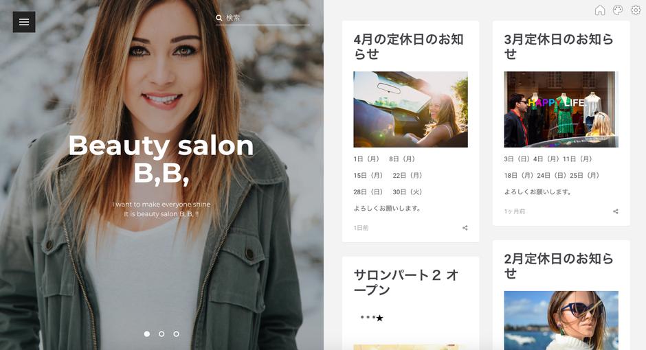 横須賀衣笠美容室.B.B オフィシャルブログ