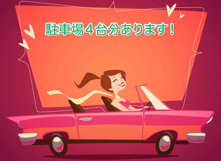 横須賀美容院 衣笠美容室BB キレイになれる美容室