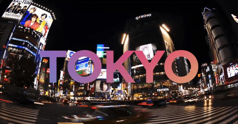 HCL Webcast zur Keynote aus Tokio