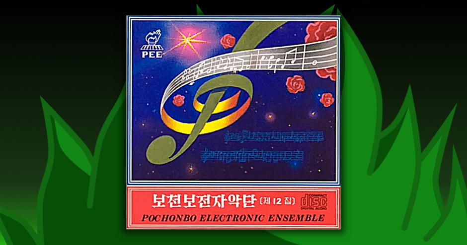 Pochonbo Electronic Ensemble - Vol. 12