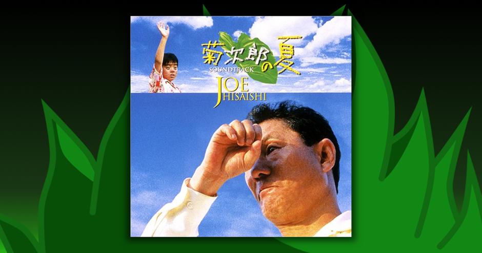 Soundtracks - Kikujiro