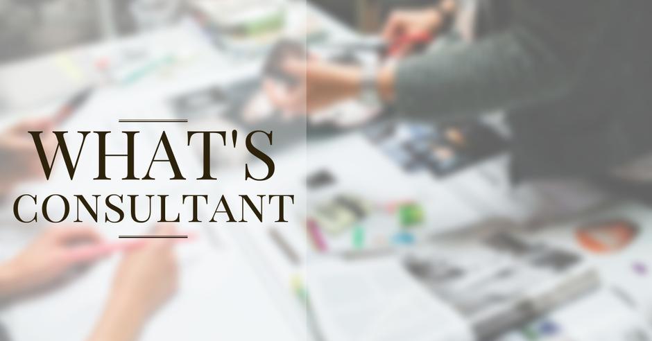 コンサルタントとは BCGでの8年間コンサルタント経験からコンサルタントについてご案内します