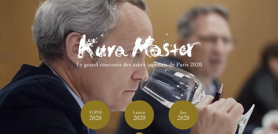 Kura Master 小林酒造
