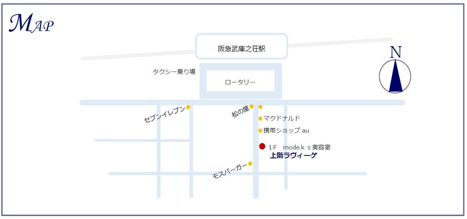 lawiege map 661-0033兵庫県尼崎市南武庫之荘1-13-7福々邸参番館 プライベートサロンラヴィーゲ