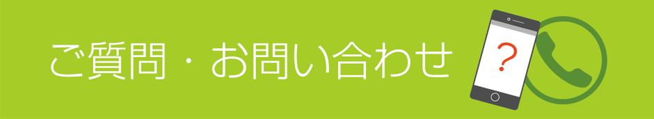 動画堂ドットビズご発注・お問い合わせ